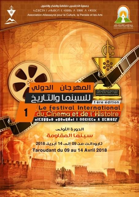 Festival cinéma-histoire, Taroudant