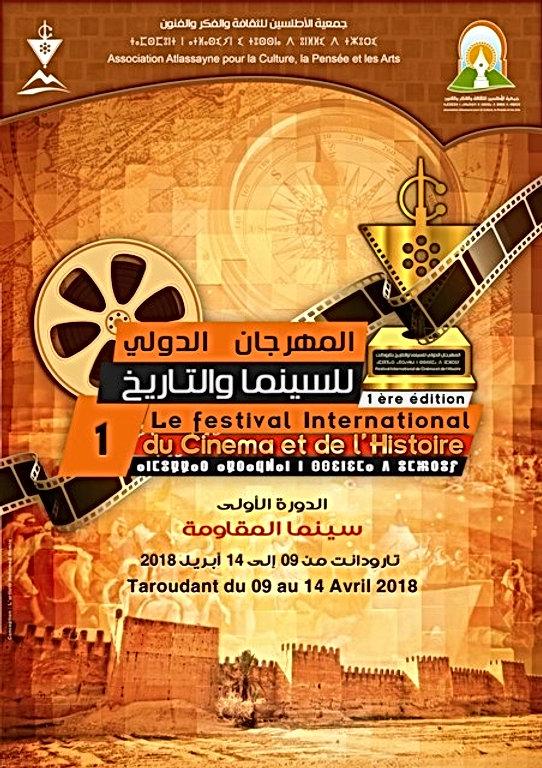 Un Festival du cinéma et de l'histoire se déroulera du 9 au 14 avril 2018 à Taroudant