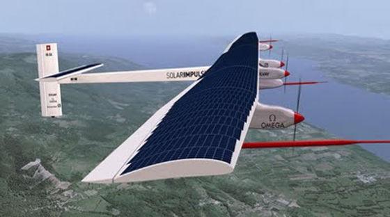 Le Maroc et Agadir auraient tout intérêt à se pencher sérieusement sur l'aviation solaire