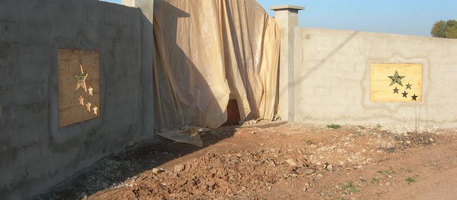 Cinq étoiles marocaines pour mon portail berbère (amazigh)