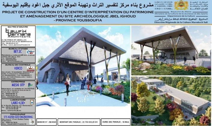 En 2022, il sera possible de visiter le berceau de l'humanité, à Jebel Ighoud