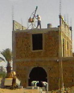 La suite Marrakech surmontée de la terrasse Taroudant