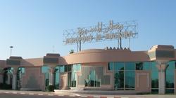 Aéroport Al Massira d'Agadir