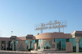 Aéroport Airport Agadir Al Massira
