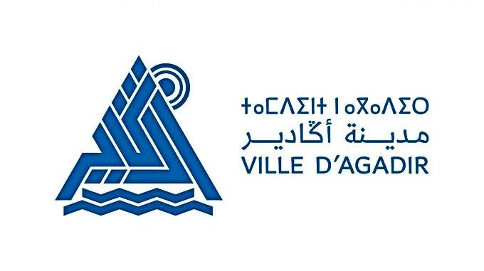 La ville d'Agadir jette l'argent par les fenêtres en se dotant d'un nouveau logo... assez réussi