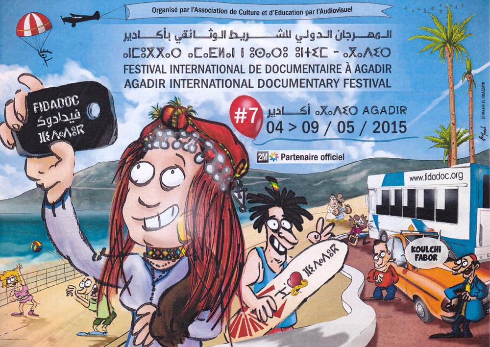 L'affiche de l'édition 2015 du Festival international du film documentaire d'Agadir