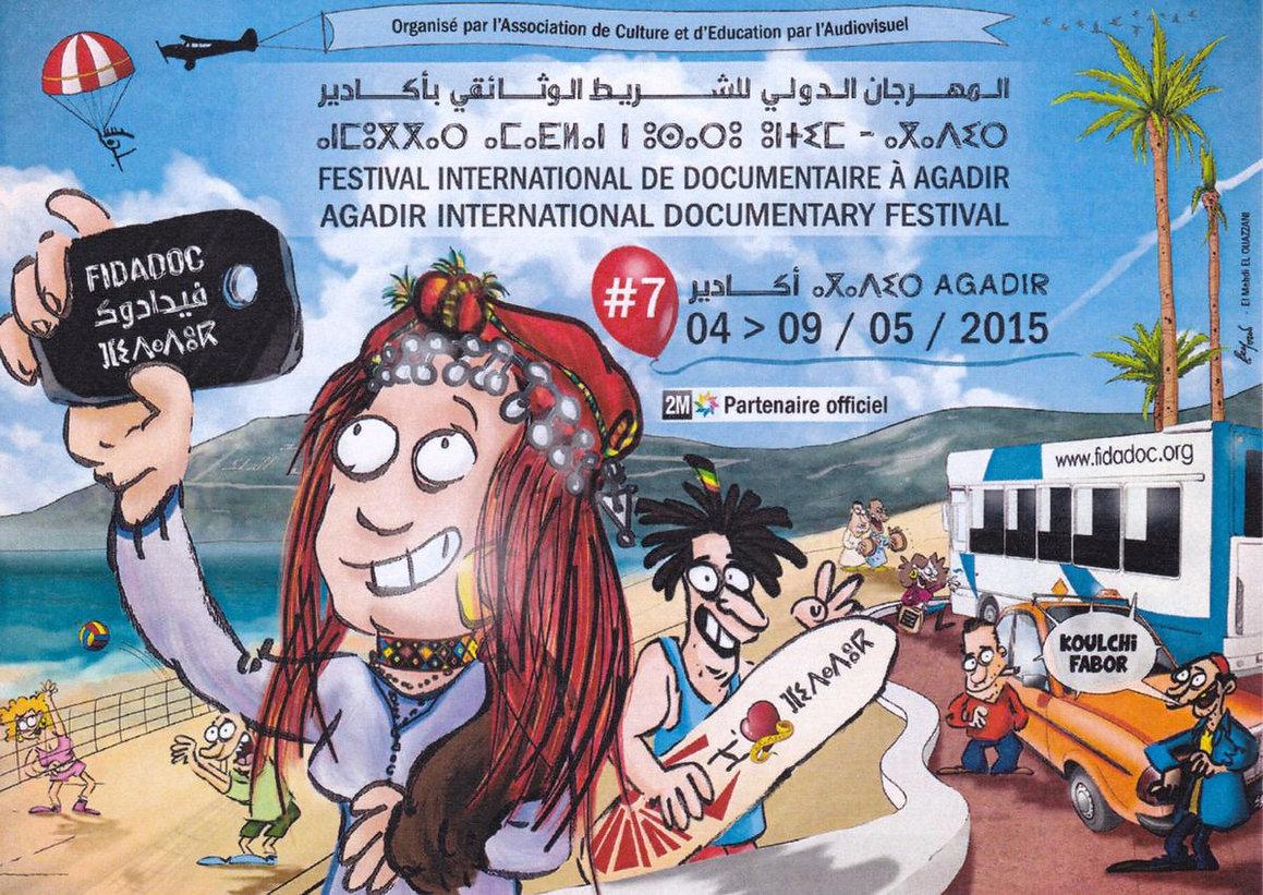 La Suisse invitée d'honneur du Festival international du film documentaire d'Agadir