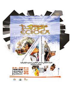 Festival Imurig, Biougra