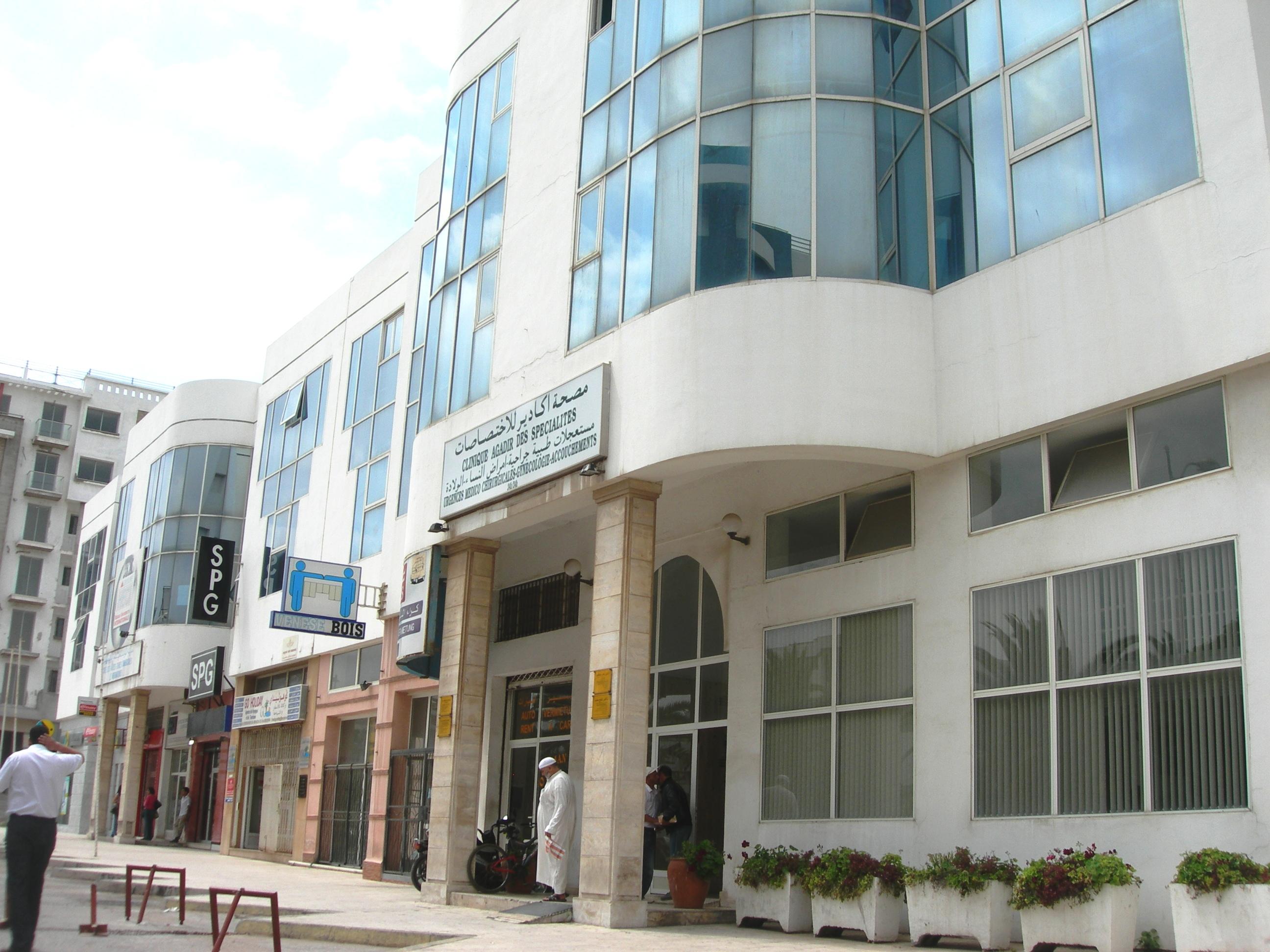 Clinique des spécialités