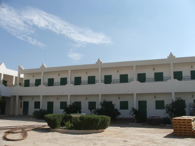 Aghzou N'bahamou