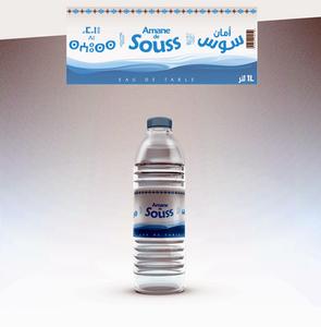 L'étiquette des nouvelles bouteilles d'Amane de Souss comprend des symboles berbères.