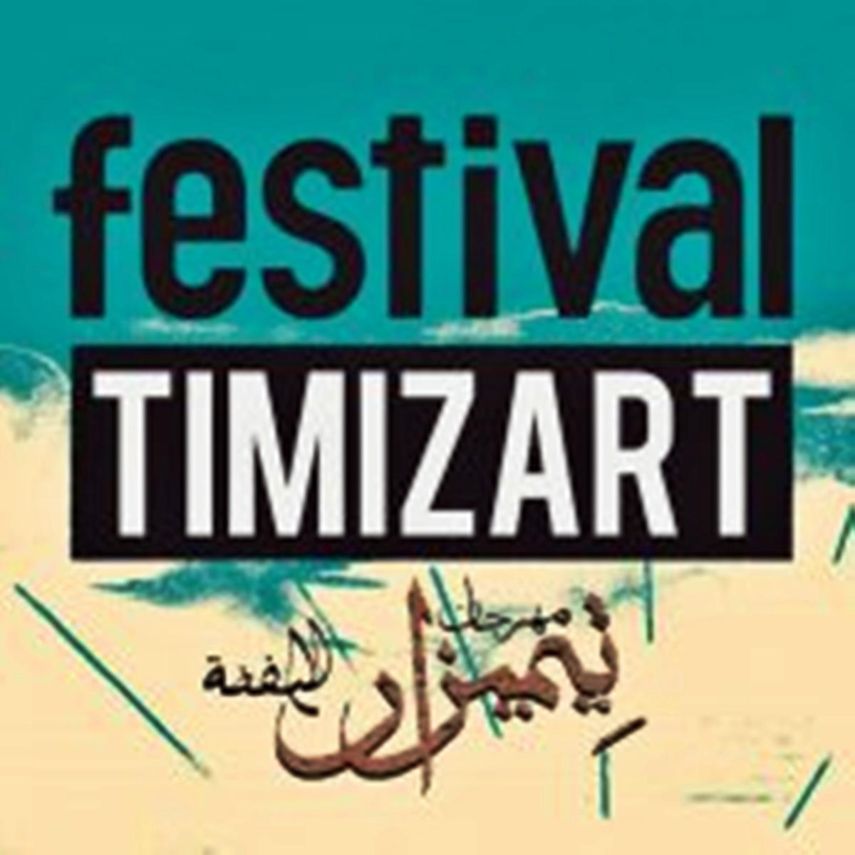 Festival Timizar d'argent, Tiznit
