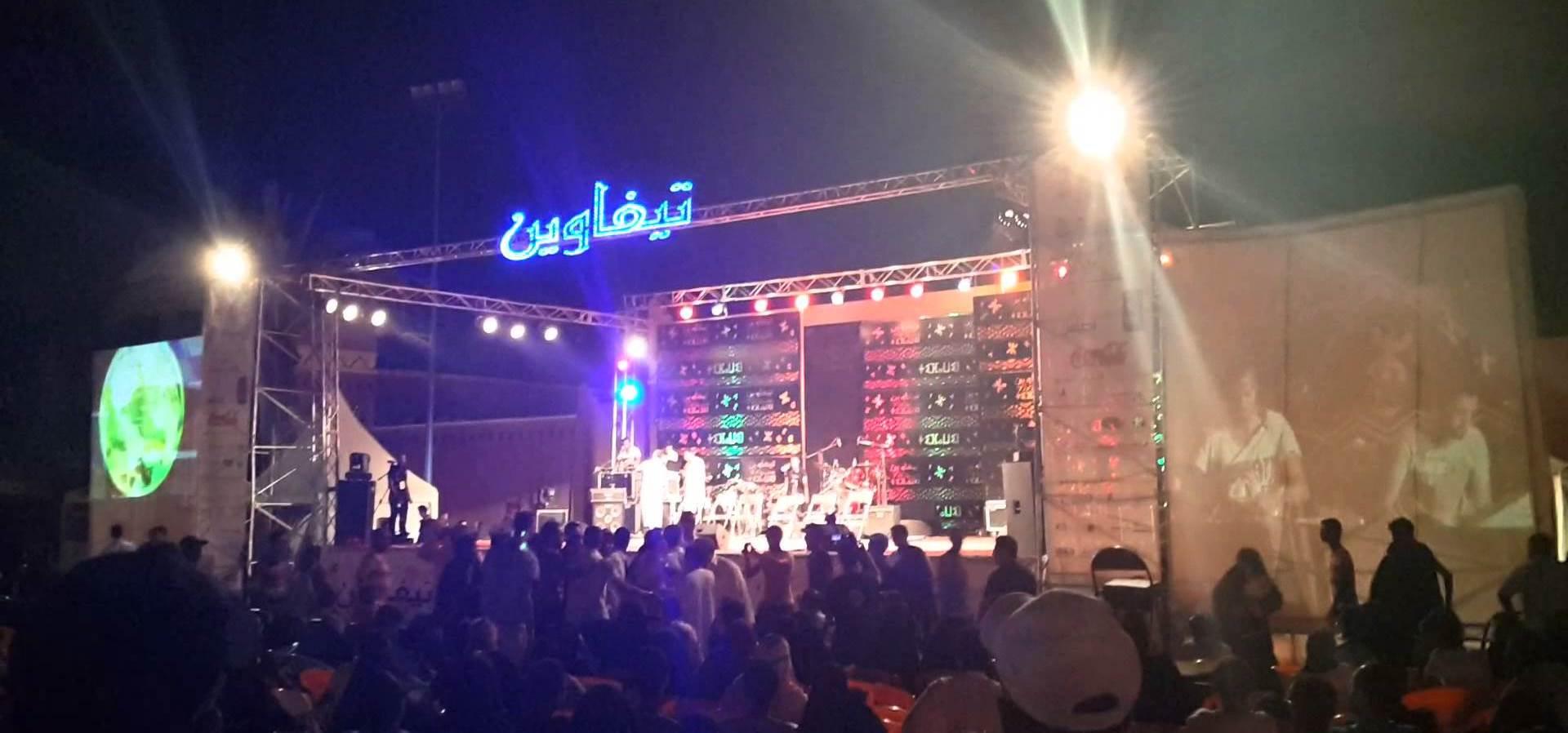 Festival Tifawin de Tafraout