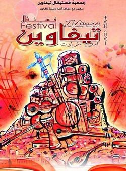 Festival Tifawin, Tafraout
