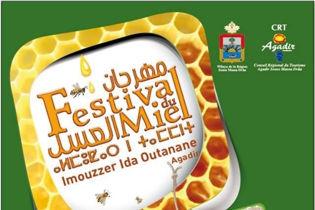 Festival du miel, Imouzzer