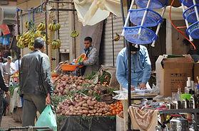 Ouled Teima est situé au centre du verger du Maroc, à 44 km d'Agadir