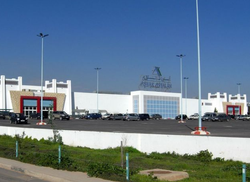 Supermarché Asswak Assalam, Agadir