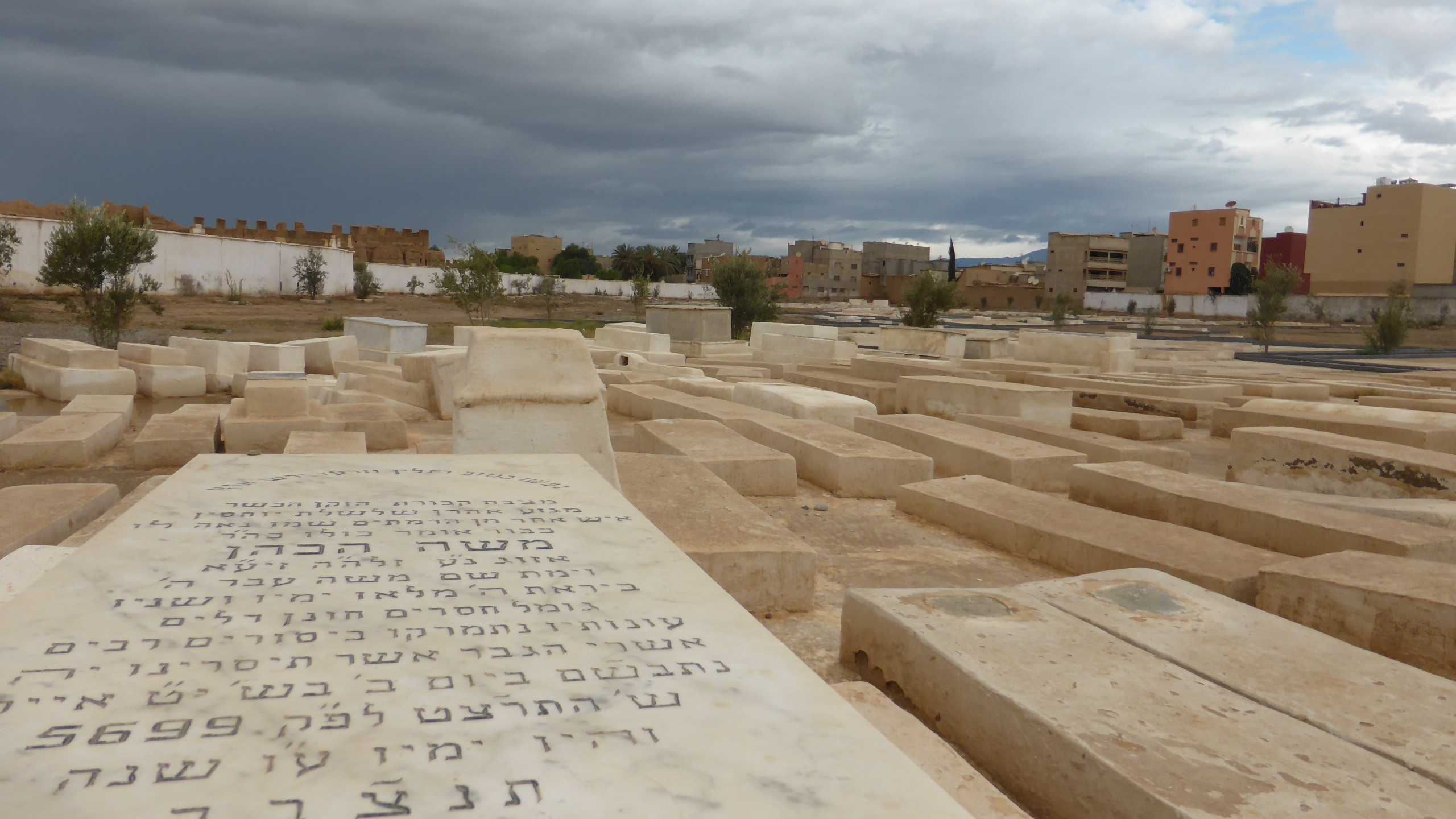 Cimetière juif de Taroudant