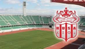 Le stade Adrar d'Agadir, théâtre des exploits du HUSA