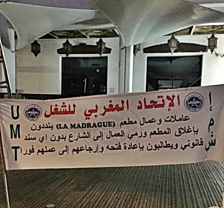 L'excellent restaurant La Madrague d'Agadir fermé, le patron parti sans payer le personnel