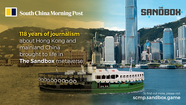 SCMP_banner_main_03a.png