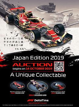 Japan Edition 2019_Promotion-min.jpg