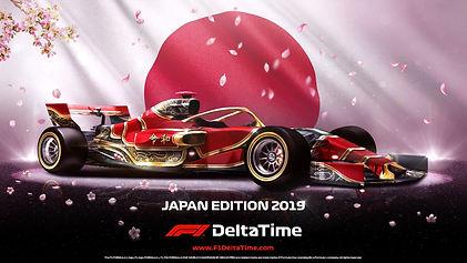 F1 Delta Time Japan Edition 2019-min.jpg
