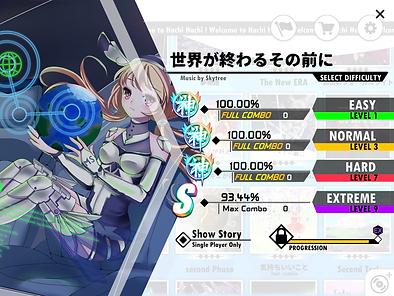 Hachi Hachi Screenshot 3.PNG
