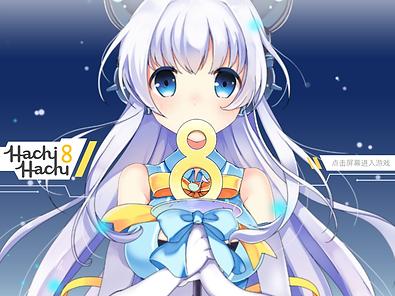 Hachi Hachi Screenshot 1.PNG
