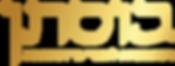לוגו בוסתן לאתר.png