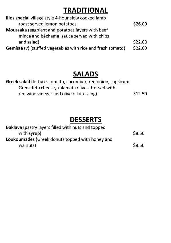 ILIOS TAVERNA TAKE-AWAY MENU - 11AUG2020