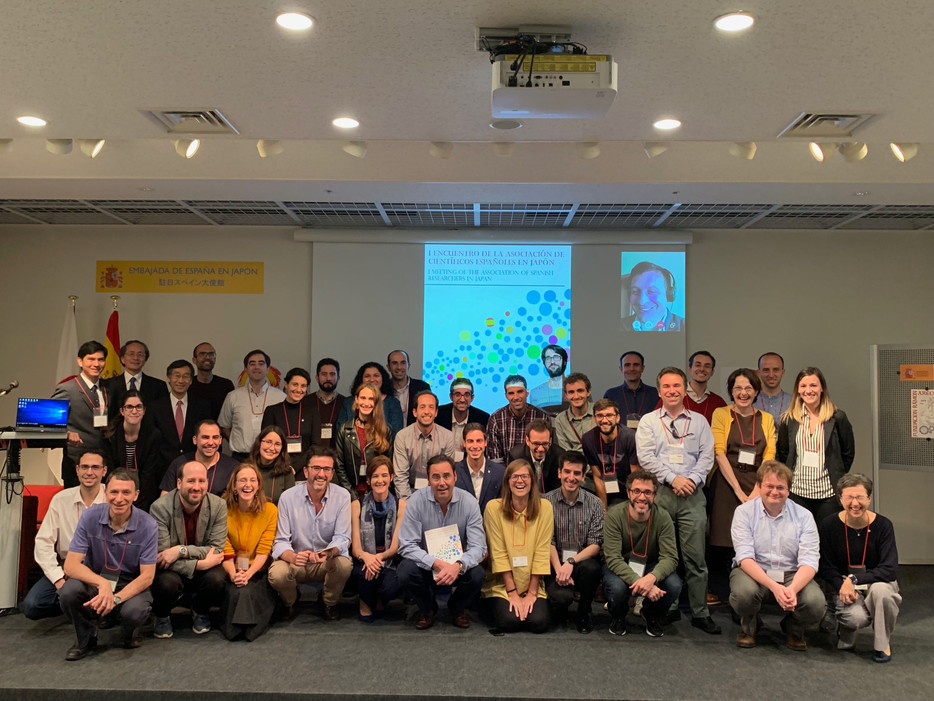 I Encuentro ACE Japon