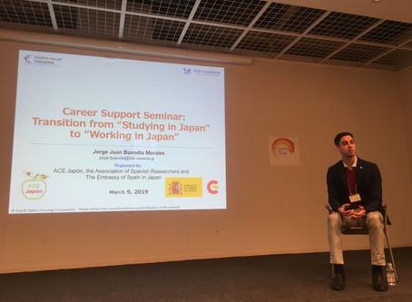 """Seminario de Orientación Profesional Transición de """"Estudiar en Japón"""" a """"Trabajar en"""