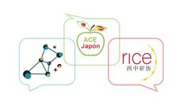 Logo Asi-Pacifclean