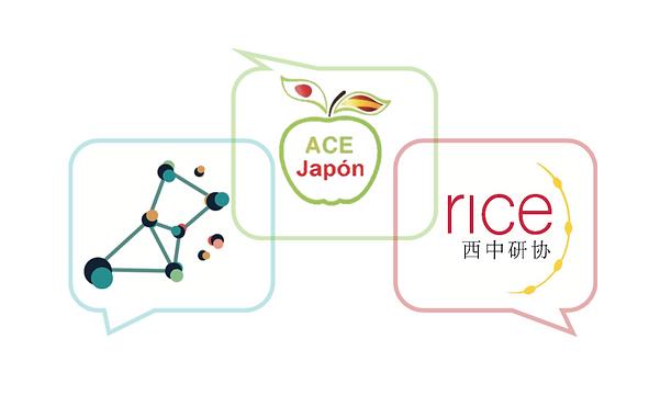 Logo Asi-Pacifclean.png