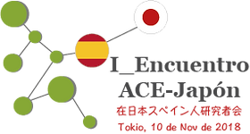 Logo_IEncuentro.png