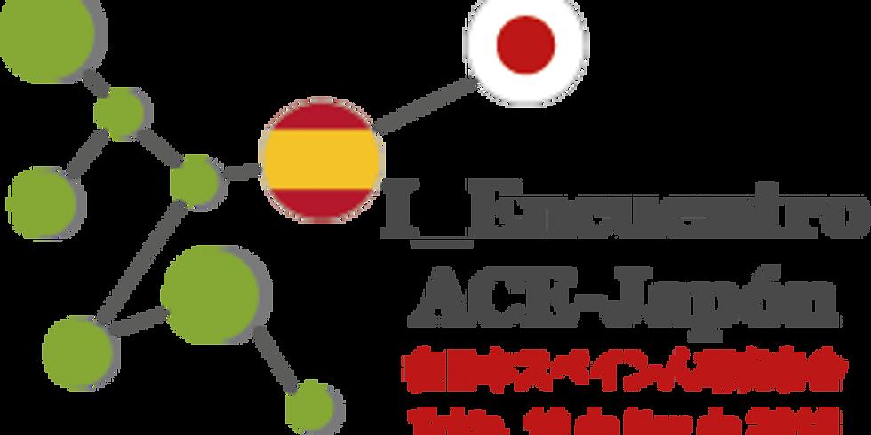 I Encuentro de ACE Japon