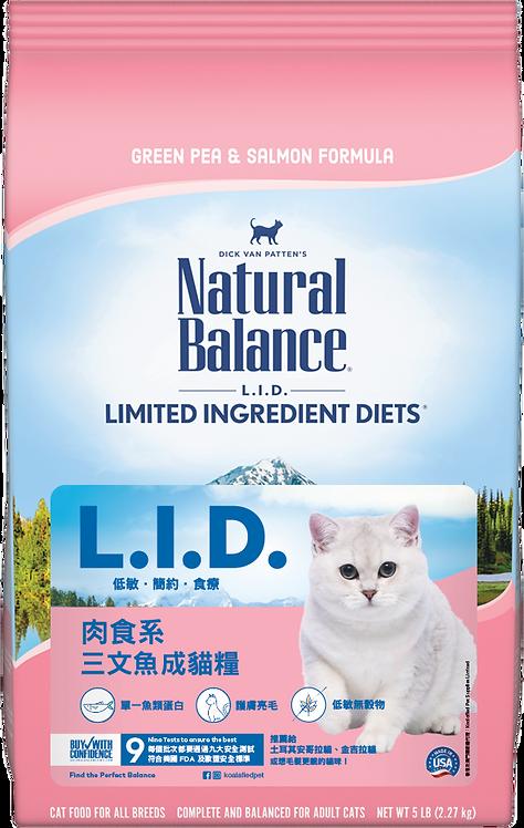 L.I.D.肉食系 - 三文魚成貓糧
