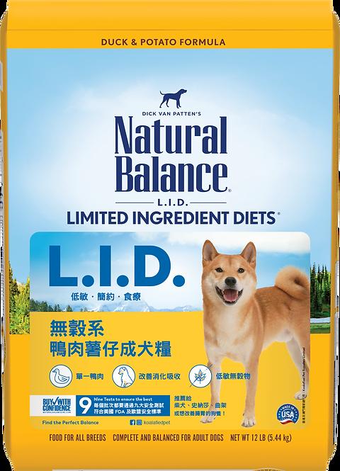 L.I.D.無穀系 - 鴨肉薯仔成犬糧