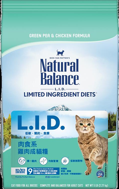 L.I.D.肉食系 - 雞肉成貓糧