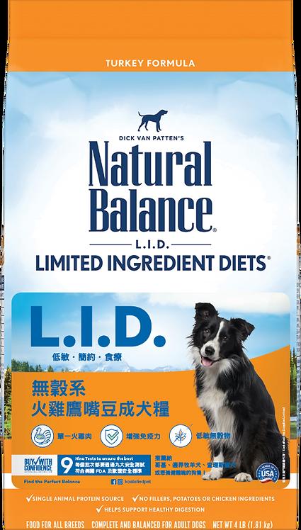 L.I.D.無穀系 - 火雞鷹嘴豆成犬糧