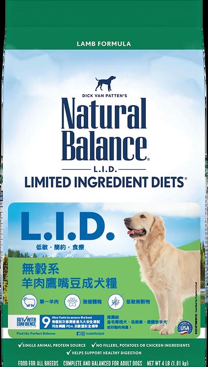 L.I.D.無穀系 - 羊肉鷹嘴豆成犬糧