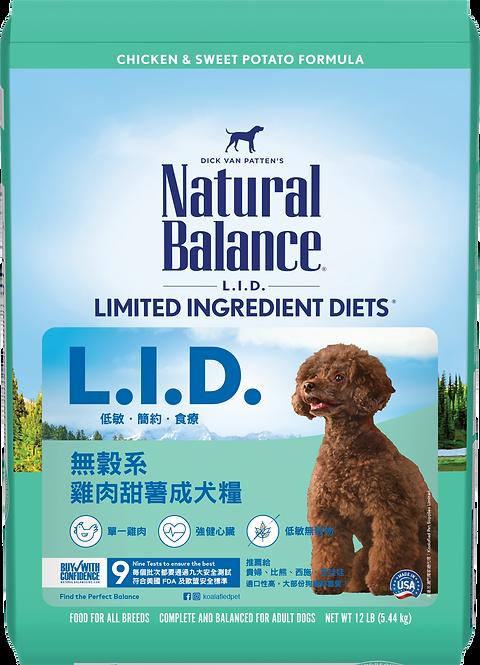 L.I.D.無穀系 - 雞肉甜薯成犬糧