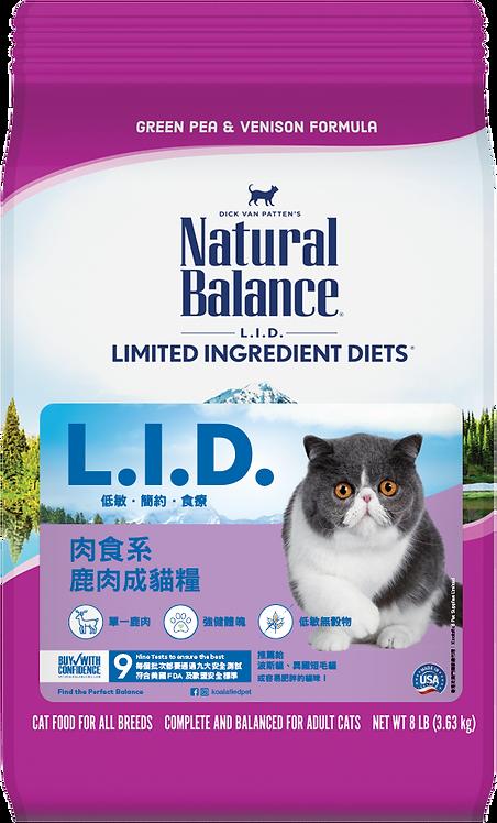 L.I.D.肉食系 - 鹿肉成貓糧