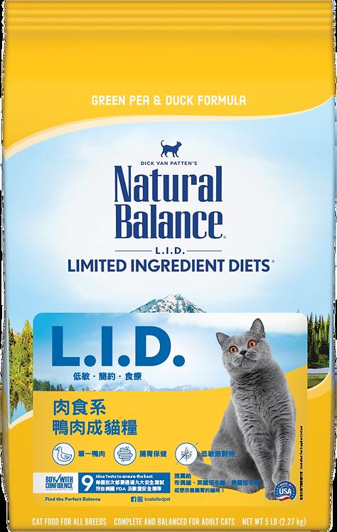 L.I.D.肉食系 - 鴨肉成貓糧