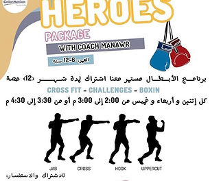 HeroesPackagaes.jpg
