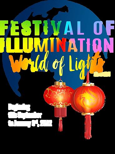 festival logo full 05252021.png
