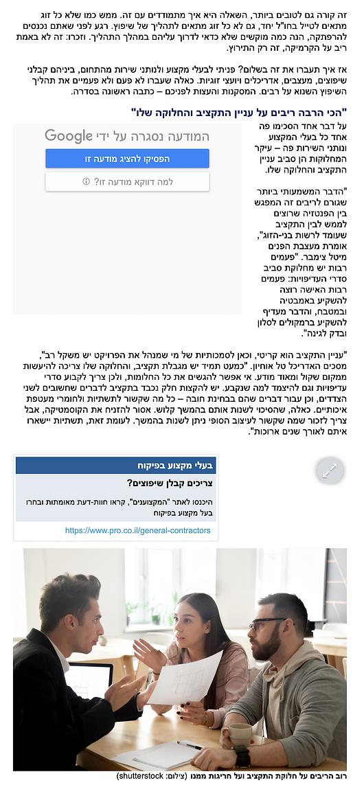 Screenshot 2019-10-02 18.39.11.png
