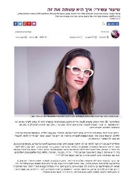 Saloona כתבה באתר