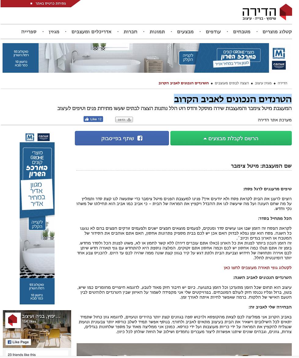 Screenshot 2019-10-06 01.02.03.png